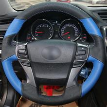 цена на Black Blue Leather Hand- stitched Steering Wheel Cover for Toyota Reiz Mark X