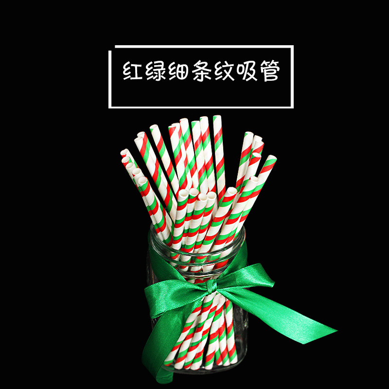 Christmas Party Straw Structure Recycled Paper Straw AliExpress Disposable Color Double Color Straw Paper Straw