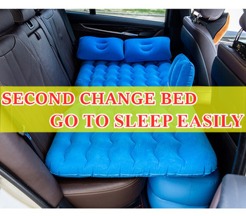 Car Inflatable Bed Multifunctional Travel Flocking Vehicle Back Seat Sofa Cushion Accessories Help You Enjoy Couple Partner Trip