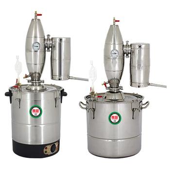 20 30 50L DIY Home destylator Moonshine alkoholu ze stali nierdzewnej do wody z miedzi warzenia wina zestaw z termometrem tanie i dobre opinie