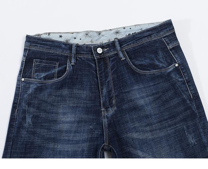 Men's Jeans 2020 Summer Denim Pants Slim Straight Elastic Soft Blue Regular Fit Leisure Long