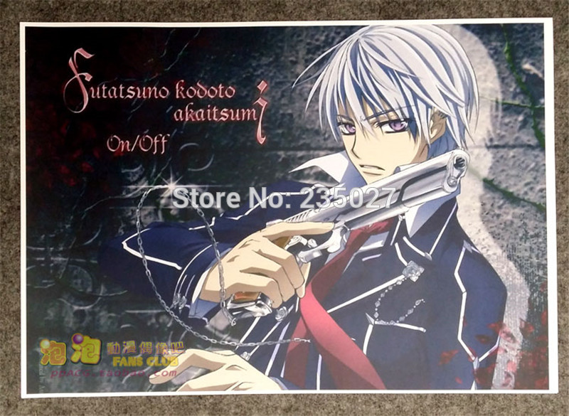 8 Pcs Set Anime Vampire Knight Poster Kuran Yuki Kiryu Zero Kuran Kaname Wall Pictures For Living Room A3 Film Posters Gifts Stickers Aliexpress