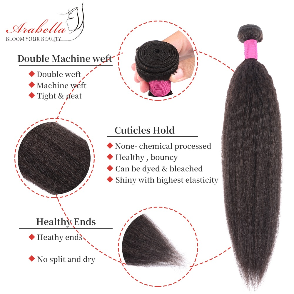 Kinky Straight Hair Bundles With Lace Frontal Arabella  Hair Pre Plucked Bleached Knots 13*4 Lace Frontal With Hair Bundles 3