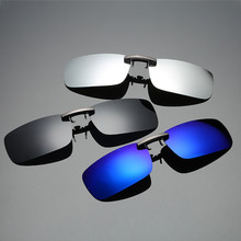 Detachable Night Vision Lens Driving Metal Polarized Clip On Glasses Sunglasses Car Driver Goggles cut out lens oversized metal square sunglasses