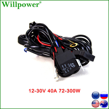 Auto 12V 40A LED Work Light Bar Wiring Harness Relay Kit For Offroad 4WD 4x4 SUV UTV 72-300W Driving Fog Light Wire Fuse Switch 180w 300 watt load capacity with fuse on off switch 12v 40a relay remote controller wiring harness kit for led work light bar