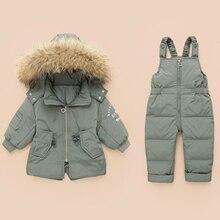 30 derece rusya kış çocuk giyim seti tüy gerçek kürk erkek bebek kız ördek aşağı ceket ceket çocuklar kar takım elbise