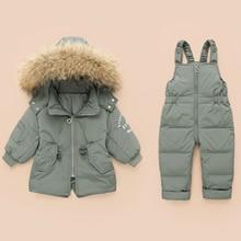 30 درجة روسيا الشتاء الأطفال الملابس مجموعة ريشة الفراء الحقيقي صبي طفلة بطة أسفل سترة معطف الاطفال الثلوج دعوى