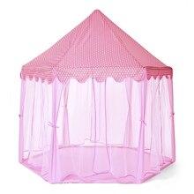 Большая игровая палатка принцессы, розовый замок, тюль, детский игровой домик, портативный, для мальчиков и девочек, крытый, открытый, пляжный сад, складная Игровая палатка