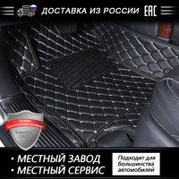 3D Auto fuß Matten Luxus Leder Fußmatten Für TOYOTA BMW BENZ Mazda CX 5 3 Ford Hyundai land cruiser Volkswagen skoda Nissan-in Fußmatten aus Kraftfahrzeuge und Motorräder bei