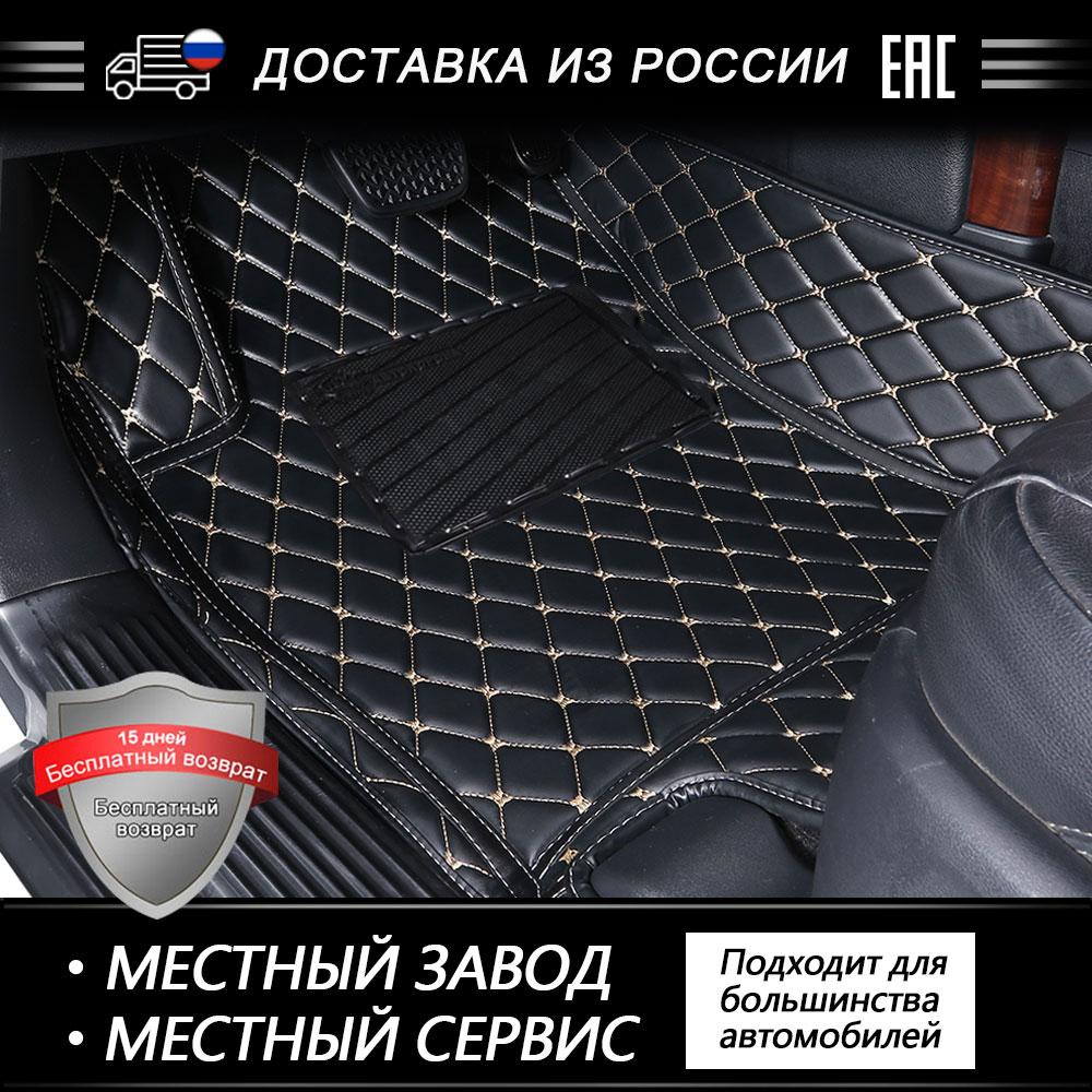 3D Car foot Mats Luxury Leather Floor Mats For TOYOTA BMW BENZ Mazda CX-5 3 Ford Hyundai land cruiser Volkswagen Skoda Nissan