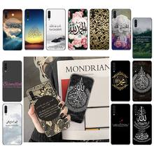 Muslim Islamic Sceneary Flower Quotes Pattern Phone Case For Samsung Galaxy A7 A50