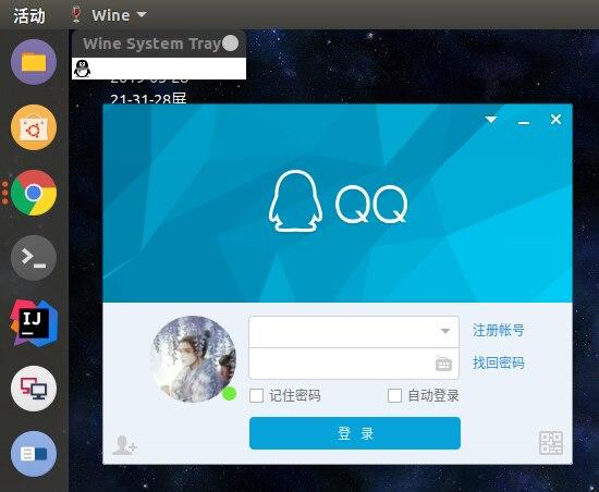 QQ Linux 版-从心出发·趣无止境