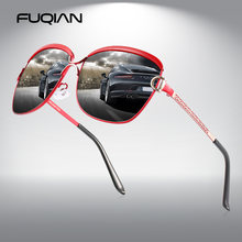 Женские солнцезащитные очки fuqian большие поляризационные с