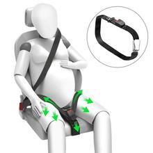Ремень безопасности для беременных-автомобильный ремень для беременных, регулируемый автомобильный ремень для беременных, комфортный и безопасный автомобильный регулятор ремня безопасности для Mater
