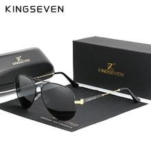 KINGSEVEN männer Fahren Gläser Aluminium 2020 Sonnenbrille Männer Polarisierte Pilot Rahmen Anti-Glare Spiegel Objektiv Angeln Frauen Brillen