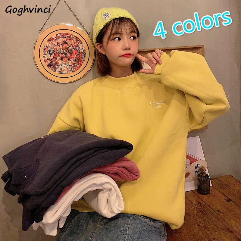 Women Hoodies All-match Candy Color Thickening Oversize Fashion Korean Style Casual Ulzzang Loose Womens Sweatshirts Popular BF