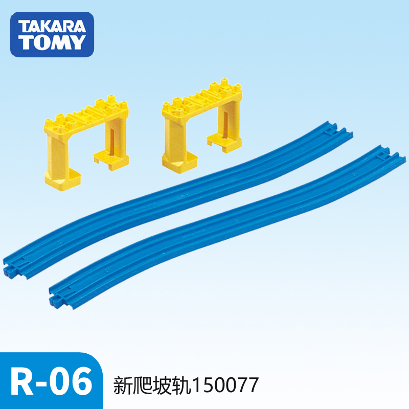 Takara Tomy Plarail Rail Train Accessories Parts R-06 New Sloping Rail With 2 Blocking Bridge Piers Track Toy