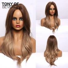 Длинные волнистые светло коричневые синтетические парики средней