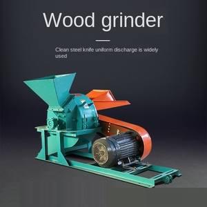 Wood Shredder Sawdust-Machine Bamboo-Crusher Small Industrial Multifunctional Large