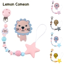 Baby silicone Teethers BPA Free LionTeething Toy Stroller DIY Personalized Name
