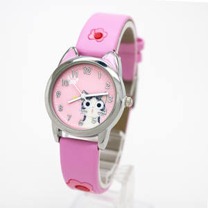 Wrist Watches Clock Gifts Quartz Women Fashion Cat Strap Cheese Kids Students Cute