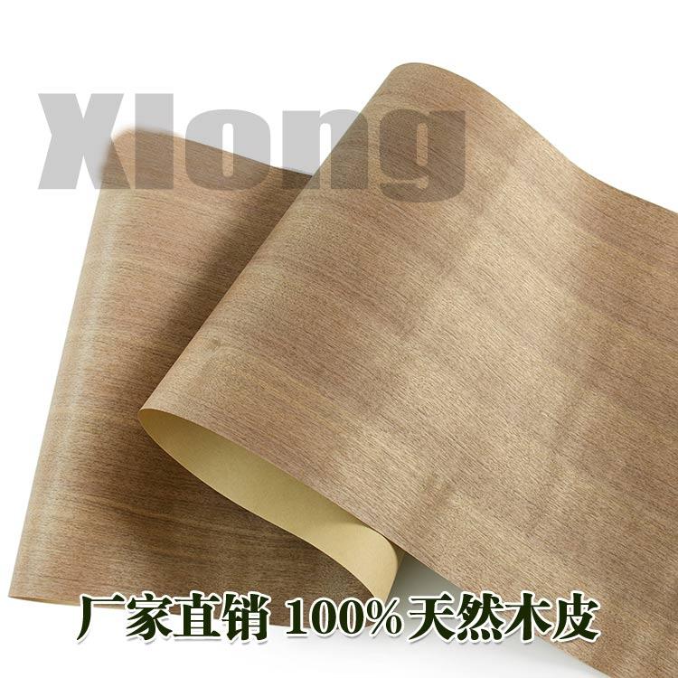 L:2.5Meters Width:600mm Thickness:0.25mm Natural Black Walnut Veneer American Solid Wood Straight Grain Veneer