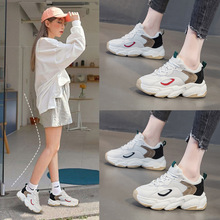 New Small Child Old Shoes Female INS Tide 2021 Spring Thick Bottom Increase Women's Shoes Wild Sports Casual Shoes