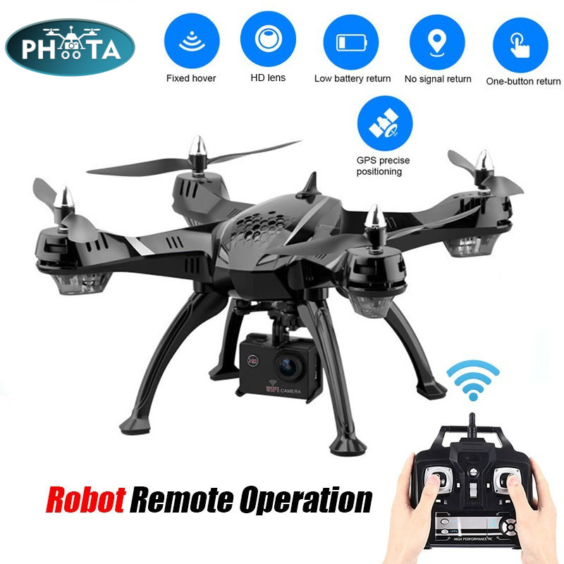 GPS Drone With HD Camera RC Quadcopter Drone 1080P WIFI FPV Foldable Wide-Angle Long Distance Helicopter Low battery return Toy