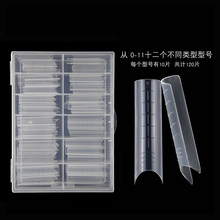 Dual Forms -(Square Shapes)/ Gel Nail Mold Acrylic Nail Dual System Forms 120Pcs C Curve Nail Form 12 Sizes with Scale(U Shape)