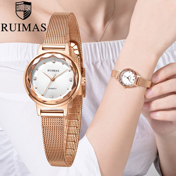 Ruimas Ultra-Thin Quartz Watch Women Stainless