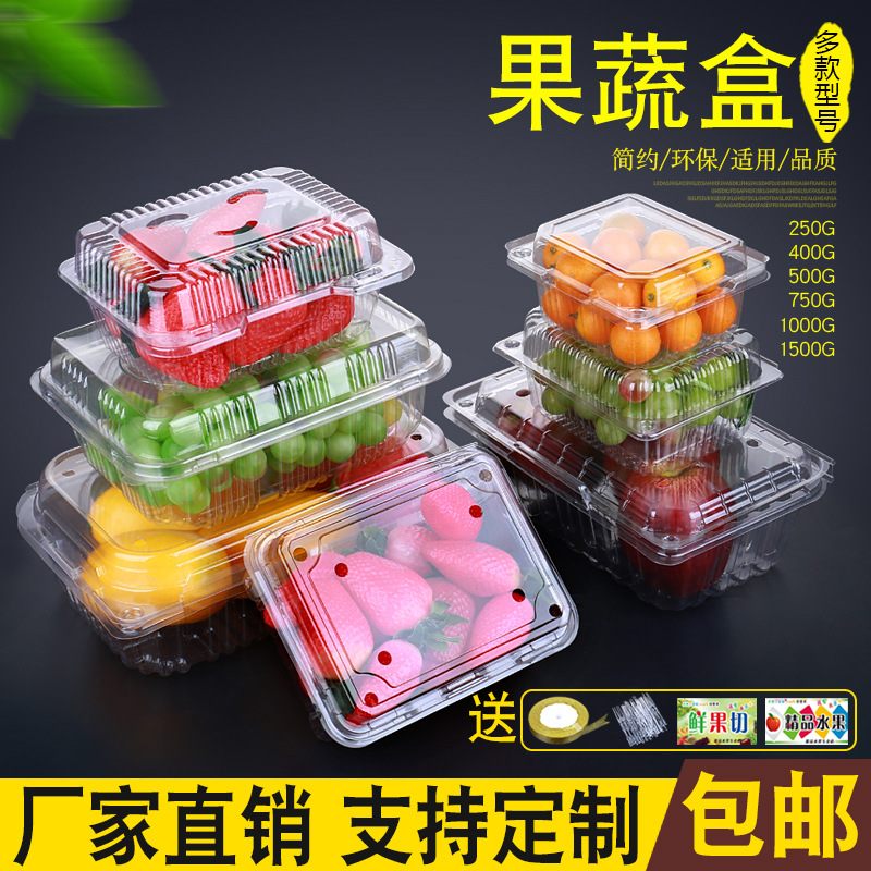 Disposable Transparent Fruit Container Strawberry Fruit Container Sub-Plastic Transparent With Cap Disposable Fruit Box Platter