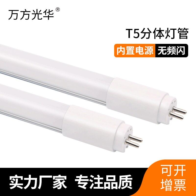 Место происхождения поставка товаров Т5 Сплит-Тип лампы Высокая фотохимическая эффективность Одиночная Т5 трубка Встроенный источник