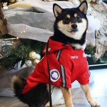 Модная одежда для собак Adidog Французский бульдог Pupreme рубашка ветровка для собак Спорт ретро для собак Толстовка с капюшоном Домашние животные одежда S-XXXL