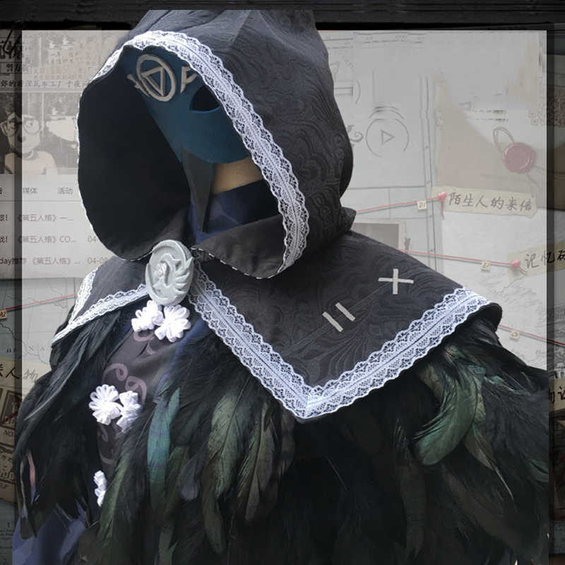 Game Identity V Cosplay Costumes Seer Eli Clark Cosplay Costume
