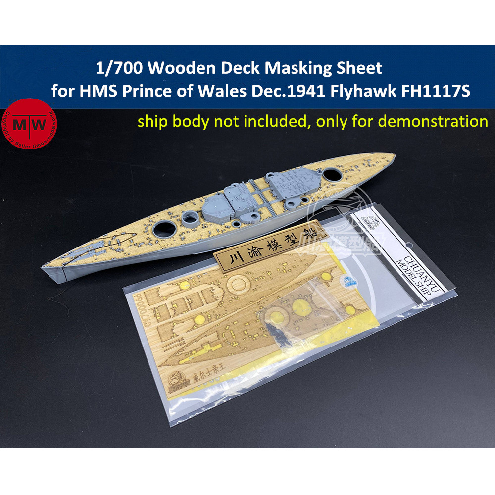 <font><b>1</b></font>/<font><b>700</b></font> <font><b>Scale</b></font> Wooden Deck Masking Sheet for Flyhawk FH1117S HMS Prince of Wales Dec.1941 <font><b>Ship</b></font> <font><b>Model</b></font> TMW00081 image