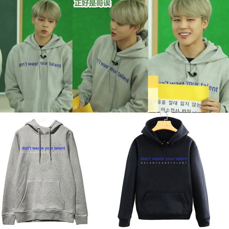 Celebrity Style Park Jimin Thicker Letter Hoodies Sweatshirts Men Women Couple Pullovers Loose Casual Pocket Hooded Tops Clothes
