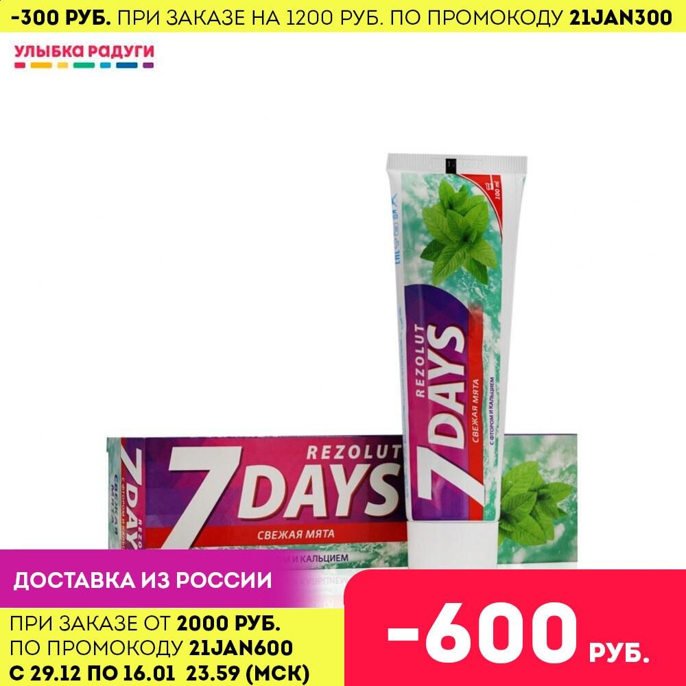 Зубная паста 7Days Свежая мята 100мл