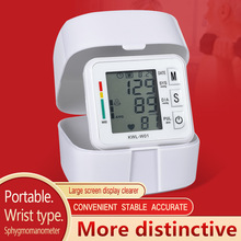Household automatic wrist digital LED display electronic Blood Pressure Monitor Cuff Sphygmomanometer Health Care BP