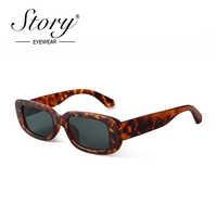 Story Vintage Rectangle sunglasses women 2020 Brand Design Classic retro Leopard small square sun glasses Shades S77087H