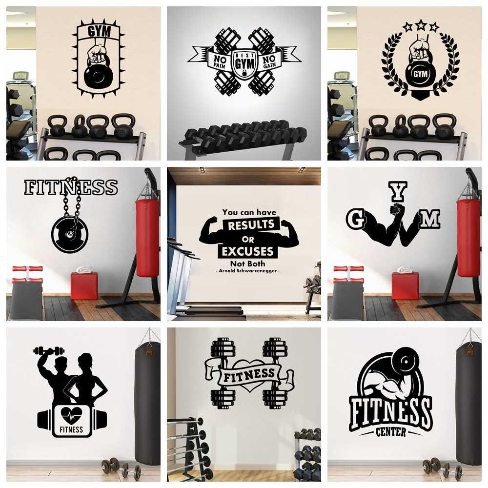 Adesivo de vinil para academia, adesivo para treino, decoração, adesivos de parede