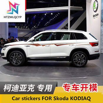 Car stickers FOR Skoda KODIAQ 2017-2018 appearance decoration waist line pull flower personality creative stickers