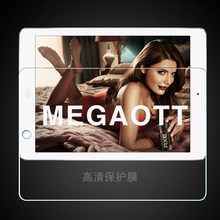 Megaott screen protector hot xxx support Smart TV line m3u ip Android TV Linux PC