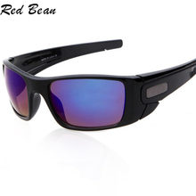 Солнцезащитные очки Мужские квадратные uv400 брендовые дизайнерские