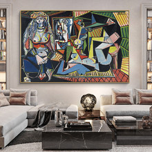 Pablo Picasso's Les femmes d'Alger Canvas Paintings Reproductions Famous Artwork Canvas Art Posters And Prints Wall Art Pictures
