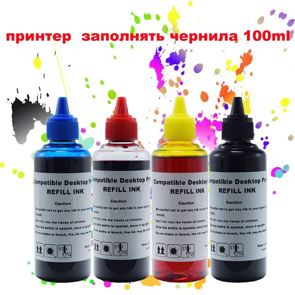 Набор чернил для принтера Epson, Canon, HP Brothers, 400 мл, чернила CISS и многоразовые чернила для принтера