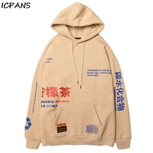 ICPANS Hoodies Men/Women Casual Hooded Streetwear Sweatshirts Hip Hop Harajuku Male Tops Lemon Tea Printed Fleece Pullover