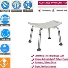 стул сиденье для ванны сиденье для душа стул для ванны пожилым стул для ванной пожилой стул для ванной стул стул для ванны и душа стул для ку...