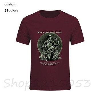 プラスサイズ調理クトゥルフ盗品 Tシャツ男性ボーイ白半袖男性 Tシャツ十代の衣類の夏は黒 tシャツ