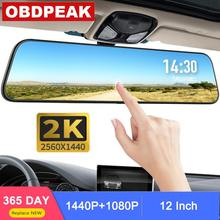 D40 Ultra HD 2K 2560*1440P Car DVR Camera Stream RearView Mirror With Camera 12'' IPS Drive Video Auto Recorder Registrator(China)