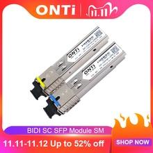 1.25G  BIDI SFP SC Connector Transceiver Module Gigabit Single Mode Single Fiber Optical Ethernet Compatible with Cisco Switch 5